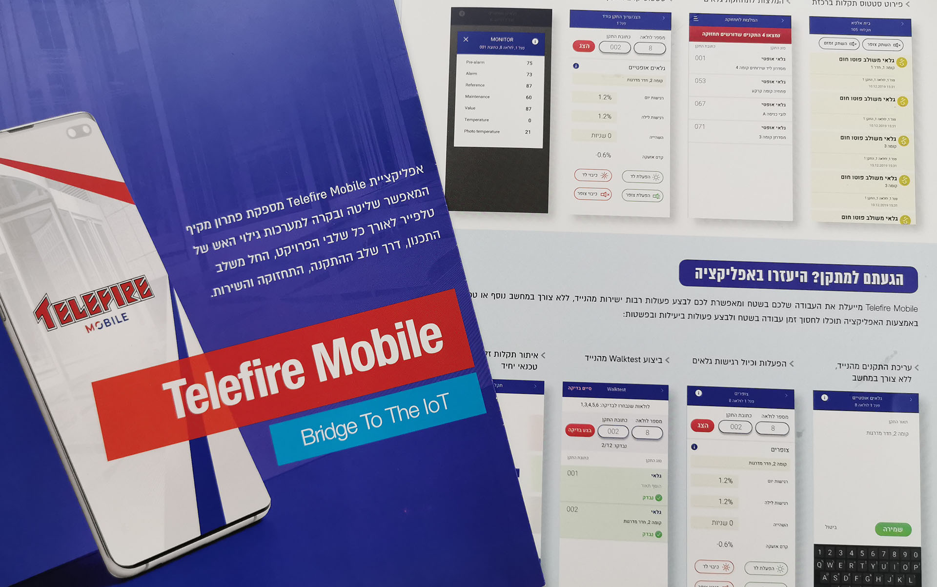 Telefire Mobile app brochure