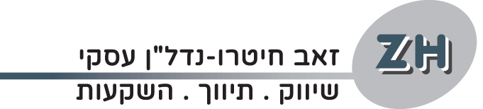 zh real estate logo