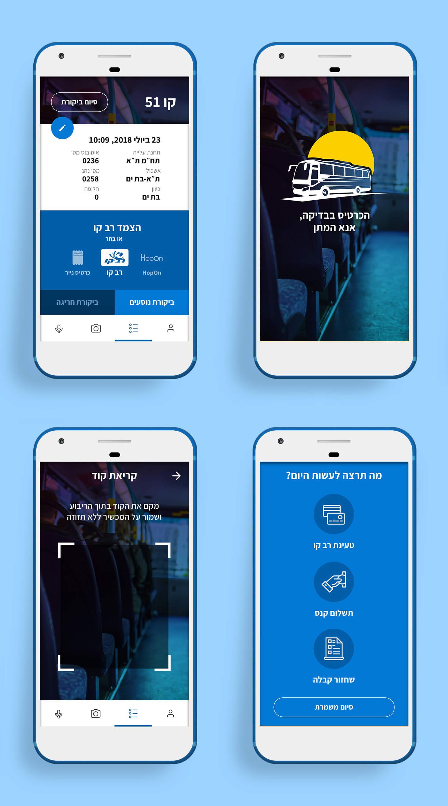 Dan Public Transportation App