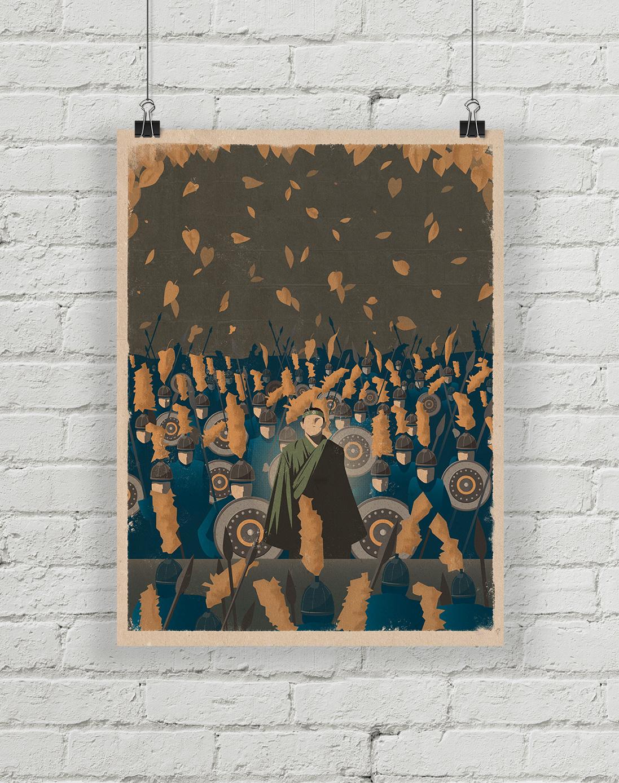 Hero's Journey Poster Print