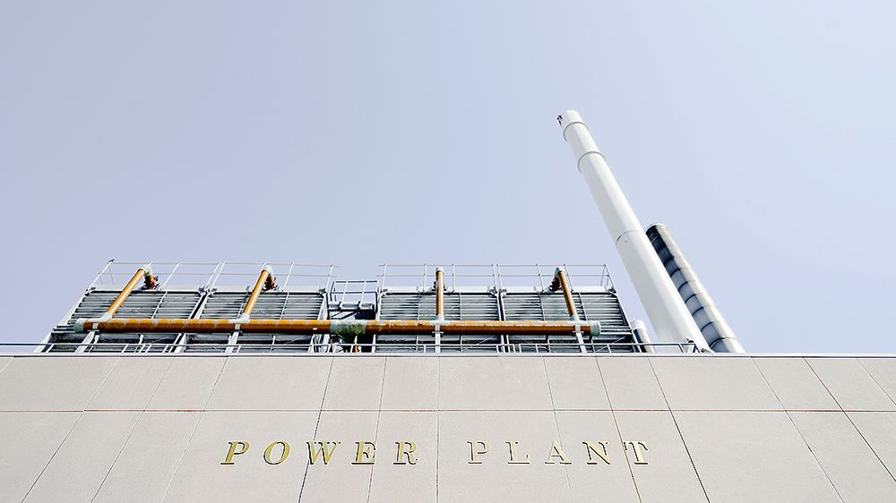 Power plant illustrating where the money from OhmConnect comes from