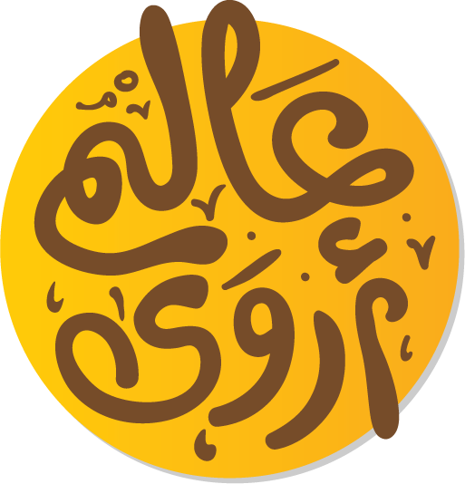 The game icon of Arwa's World