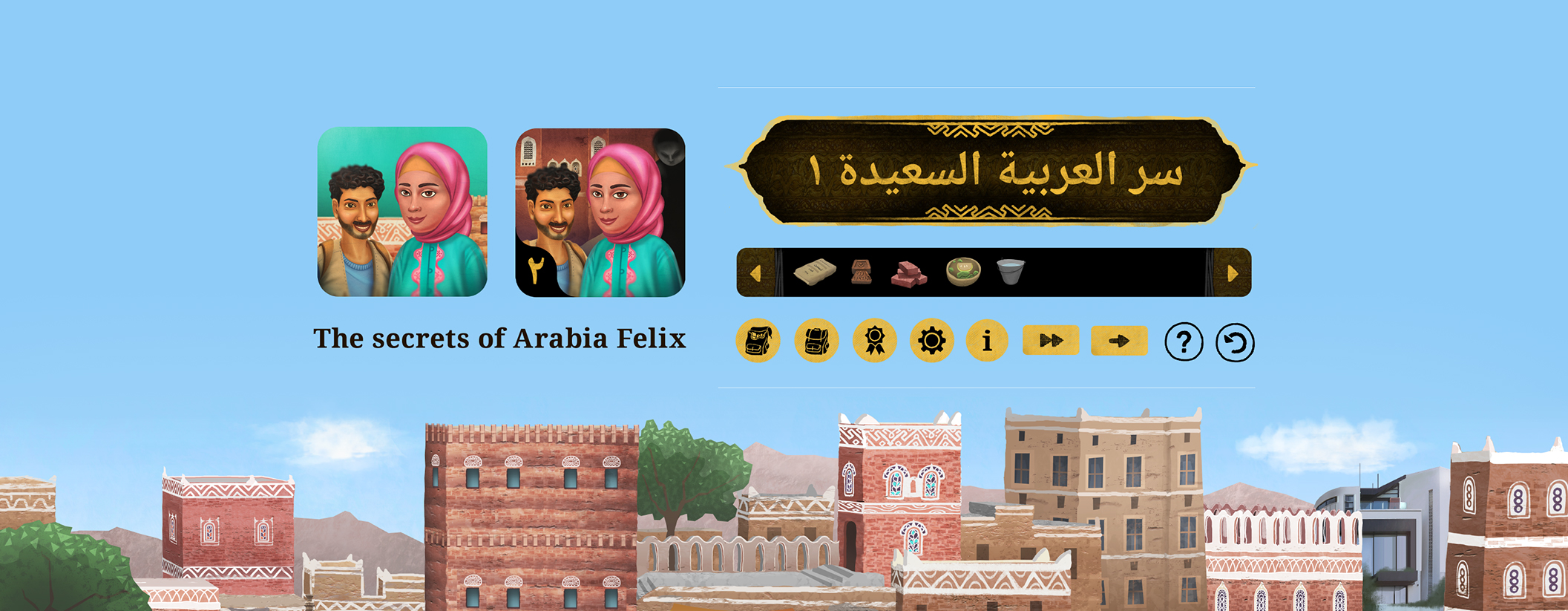 A compilation of the UI of The Secrets of Arabia Felix