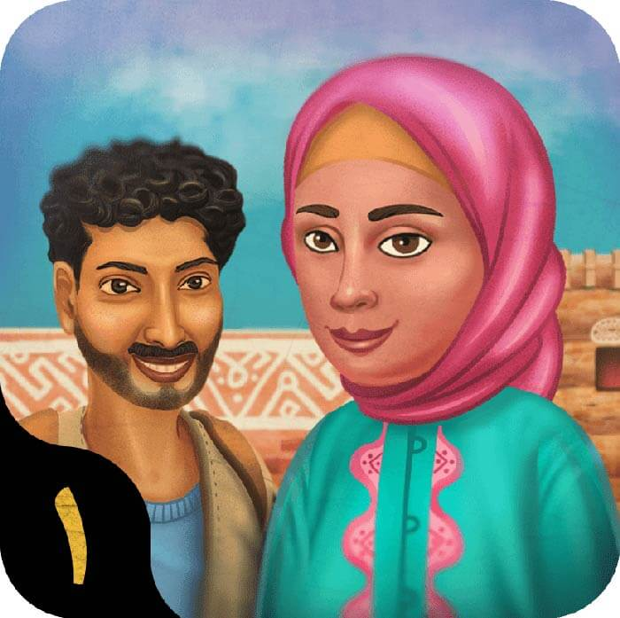 The game icon of The Secrets of Arabia Felix 1