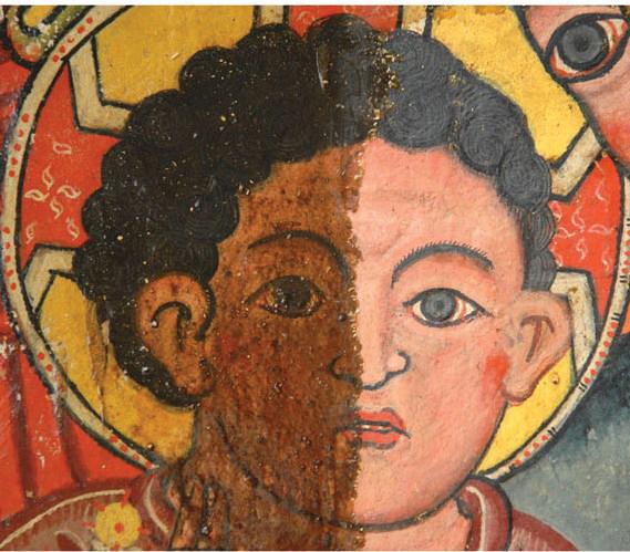 Ethiopian Heritage Fund - Logo
