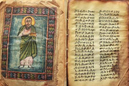 Ethiopian Heritage Fund - Garima Gospels - images
