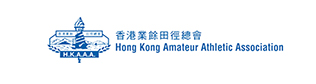 hong kong amateur athletic association