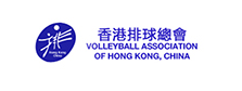 volleyball association of hk