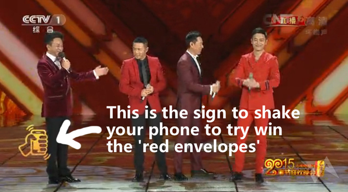 CHINESE NEW YEAR TV EXTRAVAGANZA USES WECHAT IN AN AMAZING WAY TO GIVE OUT $80M IN CASH