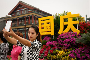 China Bans WeChat Selfie App For Passports