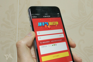 WeChat helps bitcoin get a festive boost from Chinese New Year gifting
