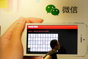 Red envelopes help WeChat capture mobile payment use