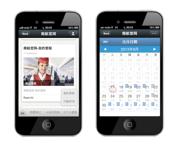 WHY TRAVEL BRANDS NEED TO BE ON CHINA'S WECHAT