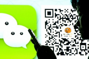 Tencent's WeChat Wallet lands in Hong Kong, beating Apple Pay as public migrates to mobile payments