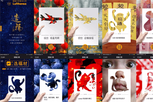 Lufthansa taps WE China for CNY digital campaign