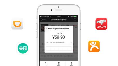 第三方App內支付