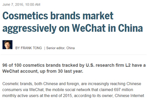 Cosmetics brands market aggressively on WeChat in China