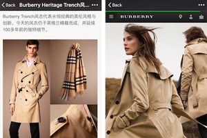 With 92% of Luxury Brands on WeChat, Here's How They Can Step up Their Game