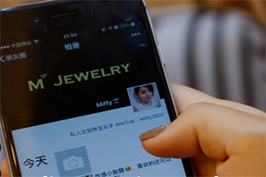 Online Boutiques Blossom Despite E-Commerce Megamalls