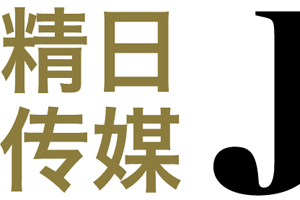 Jing Daily Releases New Report: Luxury on WeChat: Engaging the Global Chinese Consumer