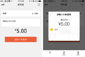 Alipay vs WeChat Pay – who is winning the battle?
