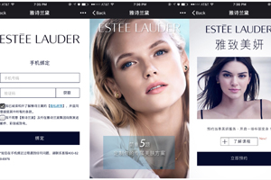 WeChat's transformative role for beauty brands in China