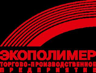 Экополимер