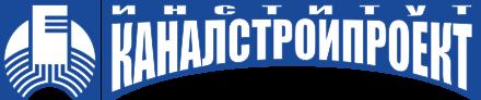 Каналстройпроект