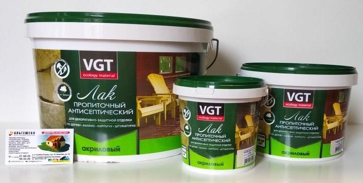 VGT, лак пропиточный - База стройматериалов «Альгешево»