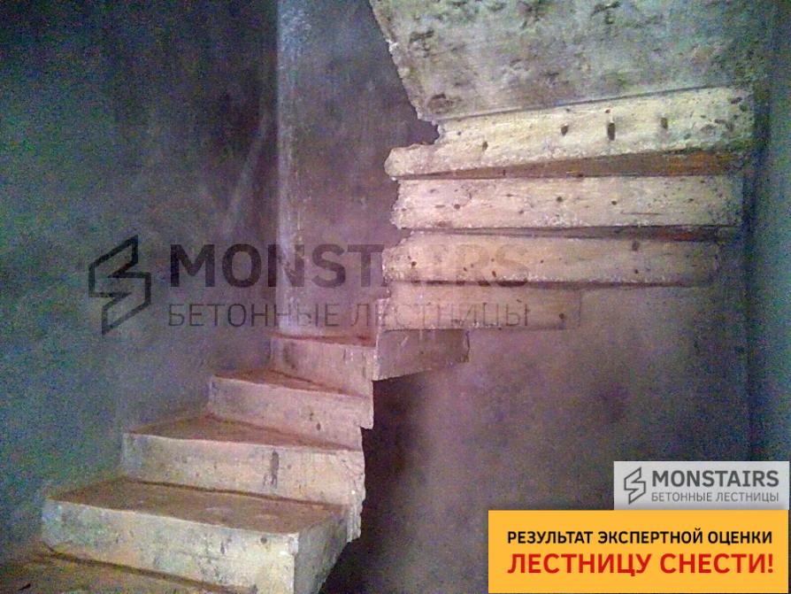 Бетонная лестница построенная не профессионалами