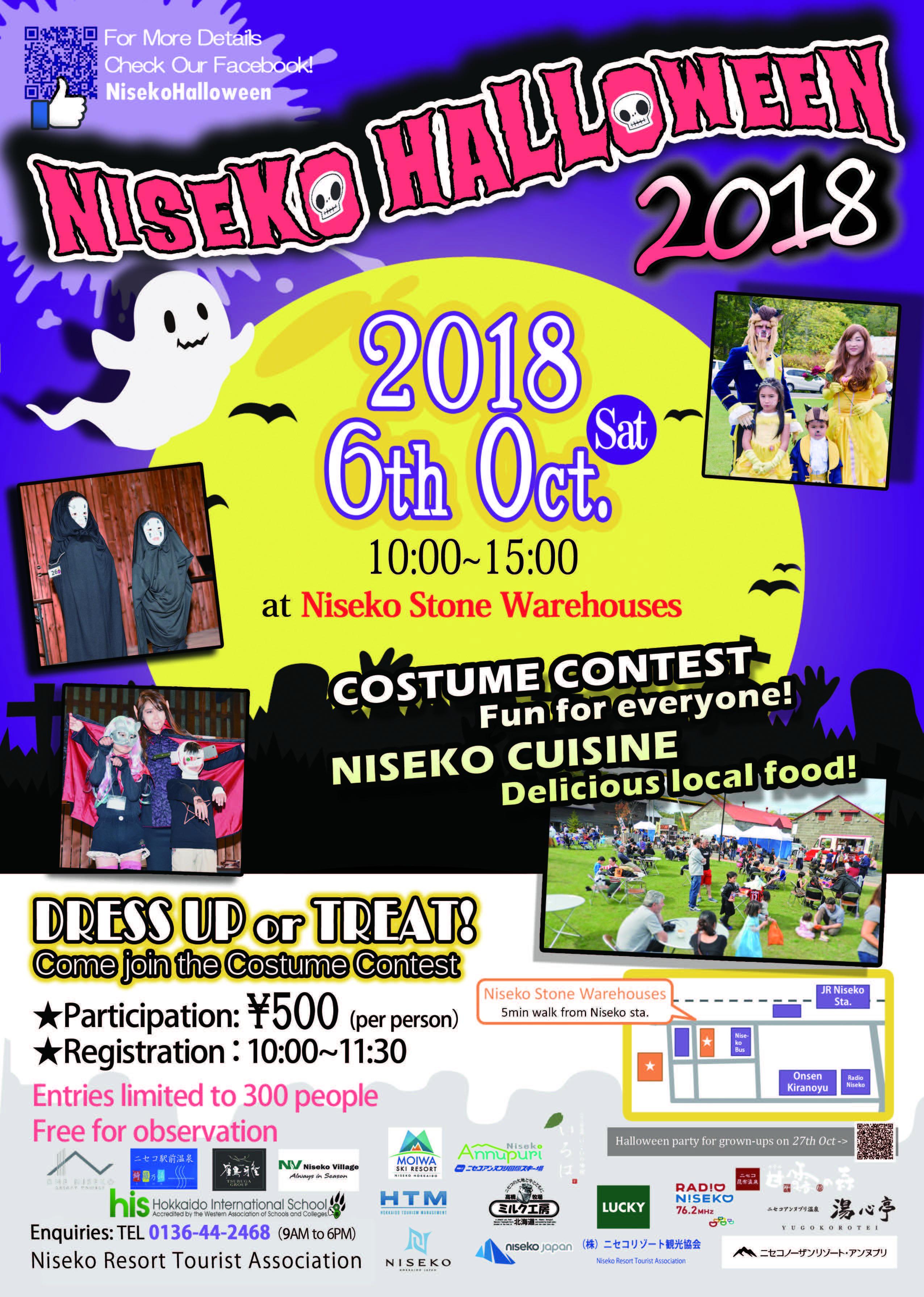 Niseko Halloween Event 2018