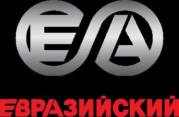 Евразийский