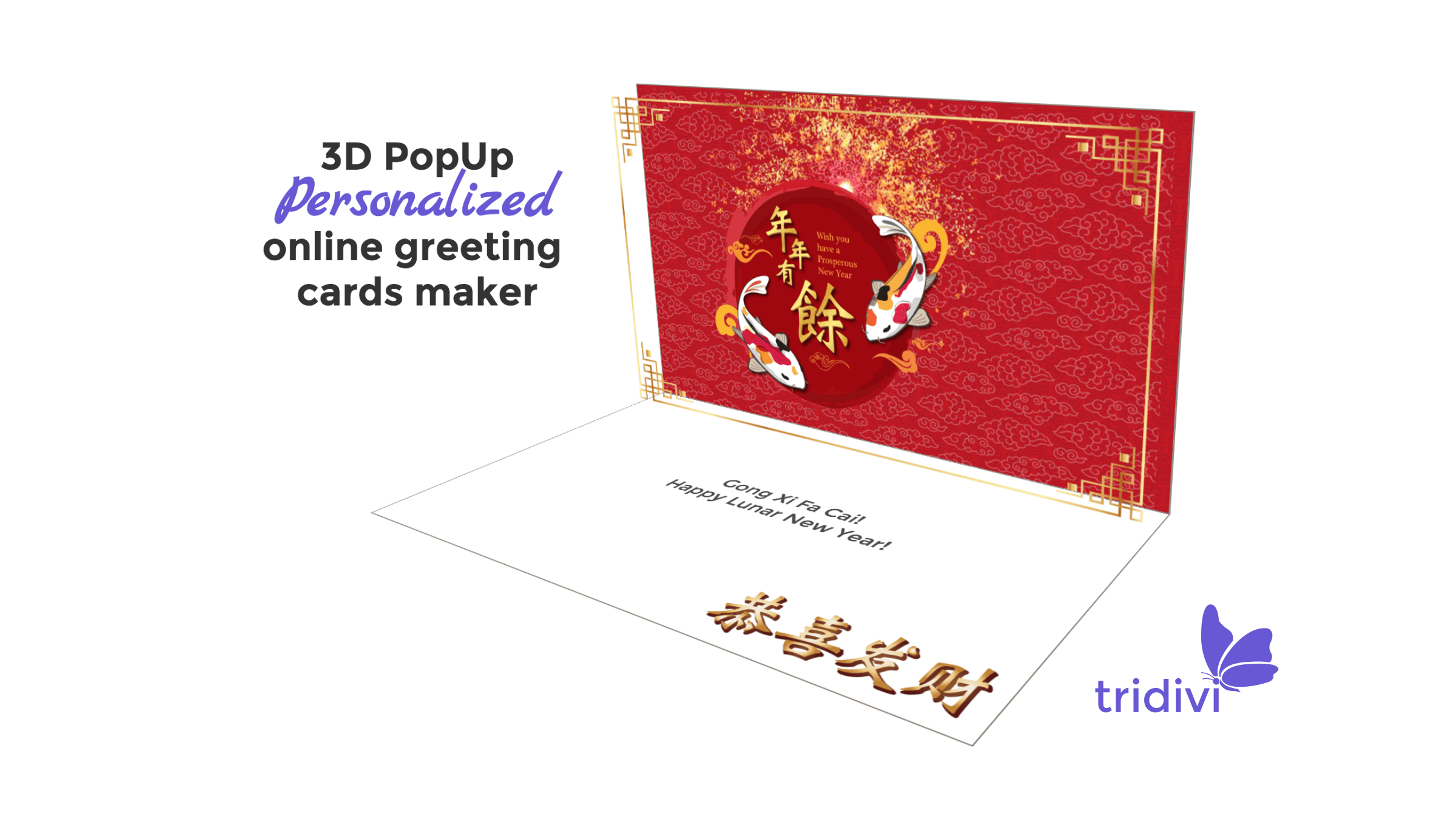 Lunar & Chinese New Year online cards, Health & Prosperity greeting cards