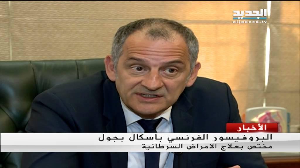 السرطان إلى ارتفاع في لبنان