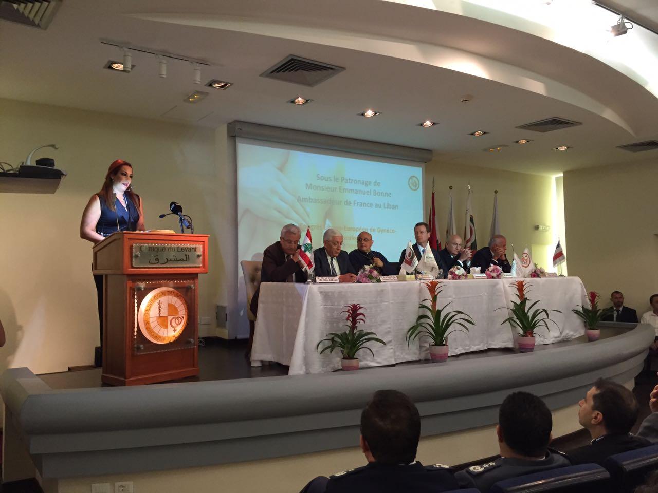 افتتاح المؤتمر الطبي اللبناني الفرنسي في مستشفى المشرق