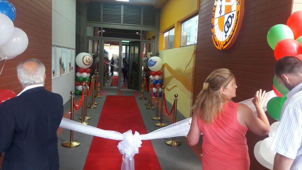 مستشفى المشرق يحتفل بالحلة الجديدة لقسم الطوارئ