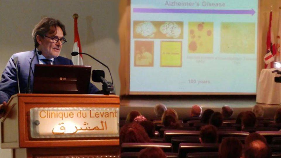 مؤتمر في مستشفى المشرق عن مرض الالزهايمر الكشف المبكر والعلاج الوقائي