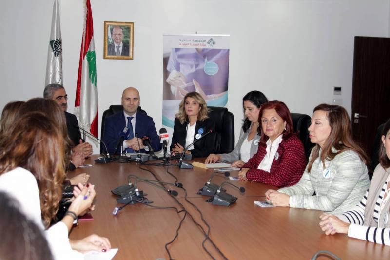 Hasbani lance une campagne de dépistage du cancer du col de l'utérus
