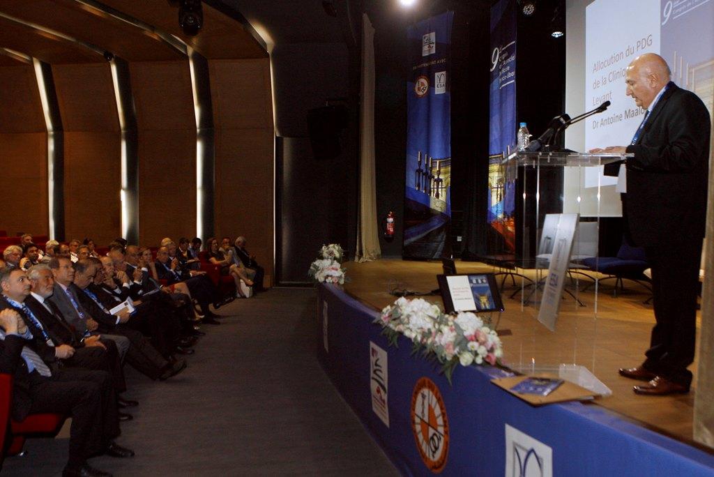 الجمعية الطبية اللبنانية الفرنسية تعقد مؤتمرها التاسع بالتعاونِ مع مستشفى المشرق