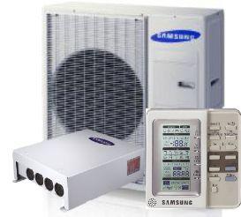 Pompe à chaleur pour chauffage maison passive - RT2020