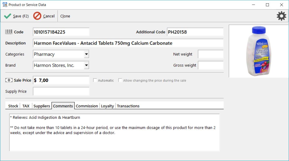 free inventory management software nextar pos