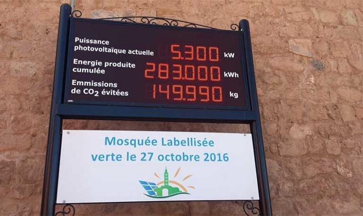 Koutoubia Mosque in Marrakech, Morocco, showing its solar energy production panel — placed prominently at the entrance to the mosque so that the faithful can see it when entering and feel proud of their accomplishment. Photo taken after Friday prayer in November 2016 during COP22 by Nana Firman courtesy of the Global Muslim Climate Network