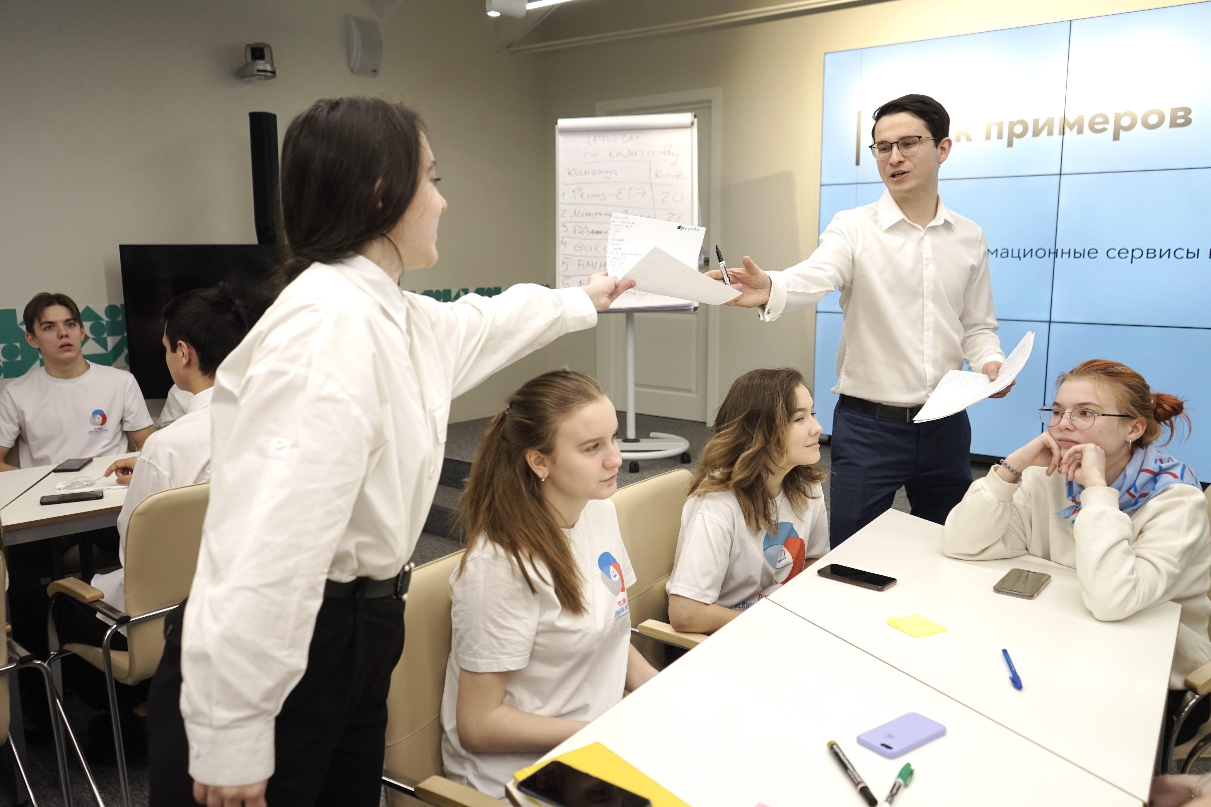 Я-школьник: Бортовой журнал космонавта для школьников Татарстана