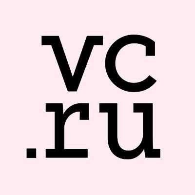 Стартапы и бизнес (@vcru) | Twitter