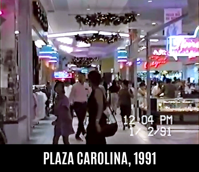 Foto vieja de un pasillo y Capri en Plaza Carolina en el 1991, Carolina, Puerto Rico.