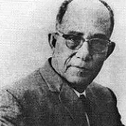 Fernando Fortunato Vizcarrondo, hombre ilustre de Carolina, Puerto Rico.