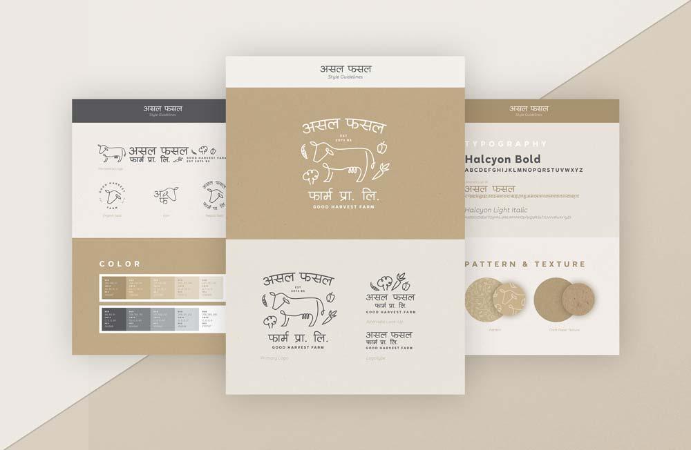 Andare branding stationery