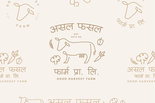 Asal Fasal Farm Brand Design