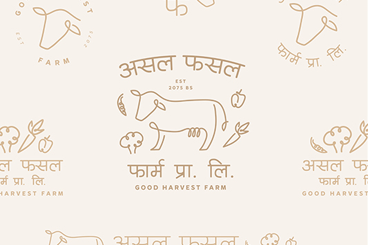 Asal Fasal Farm Branding Design