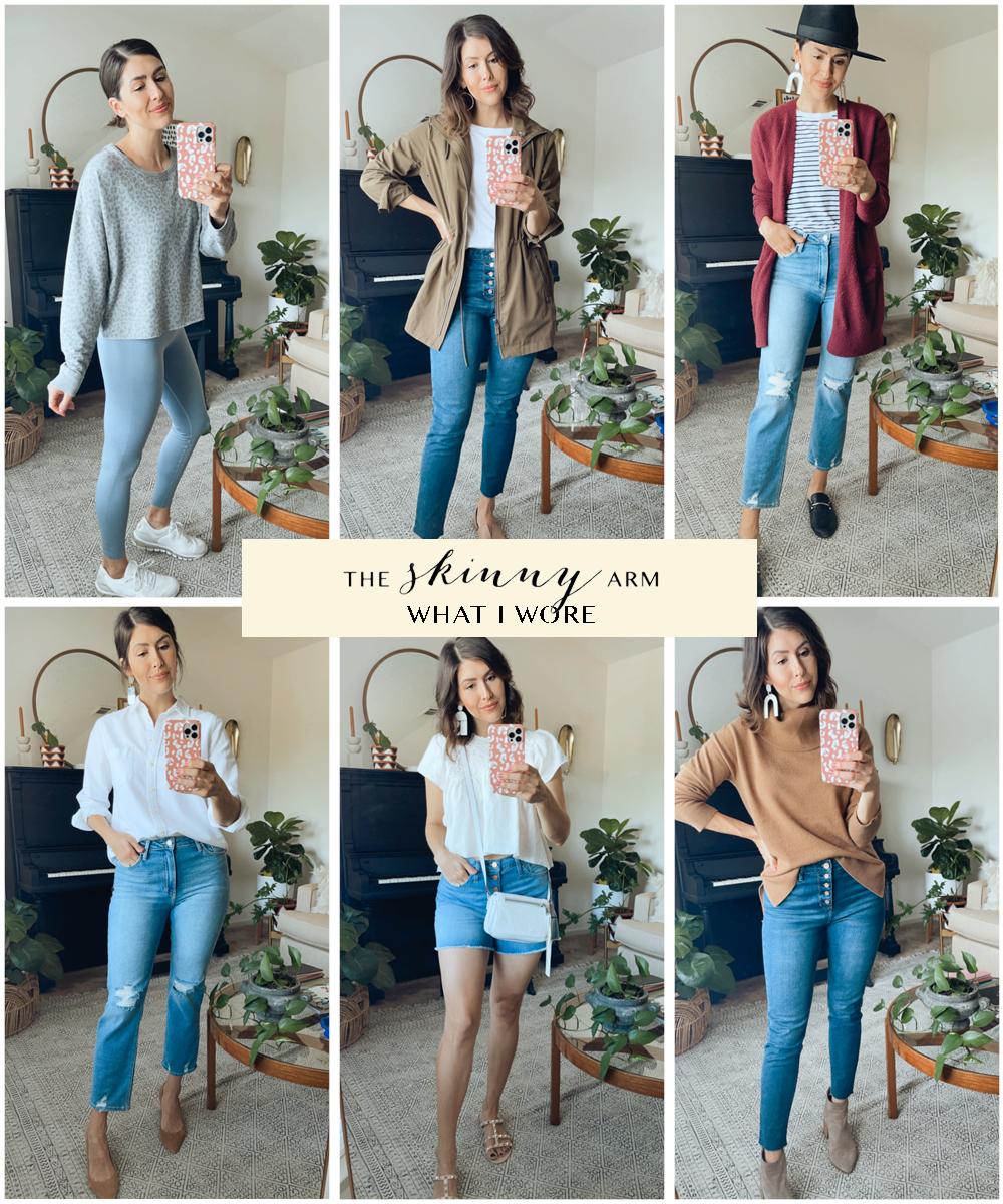 TSA_WFH outfits